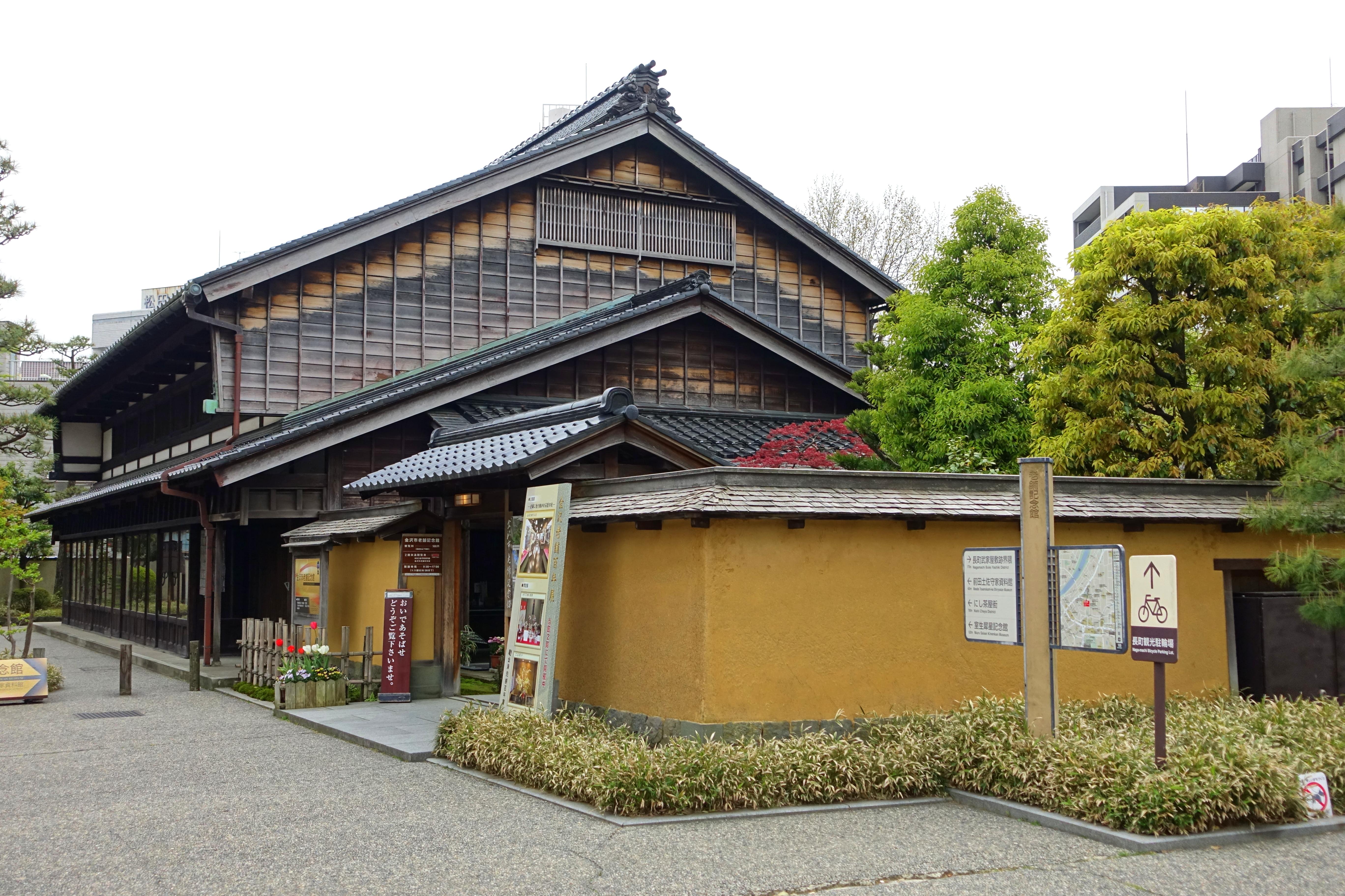 Shinise Kinenkan Museum - Nagamachi - Kanazawa, Japan - DSC00147.jpg
