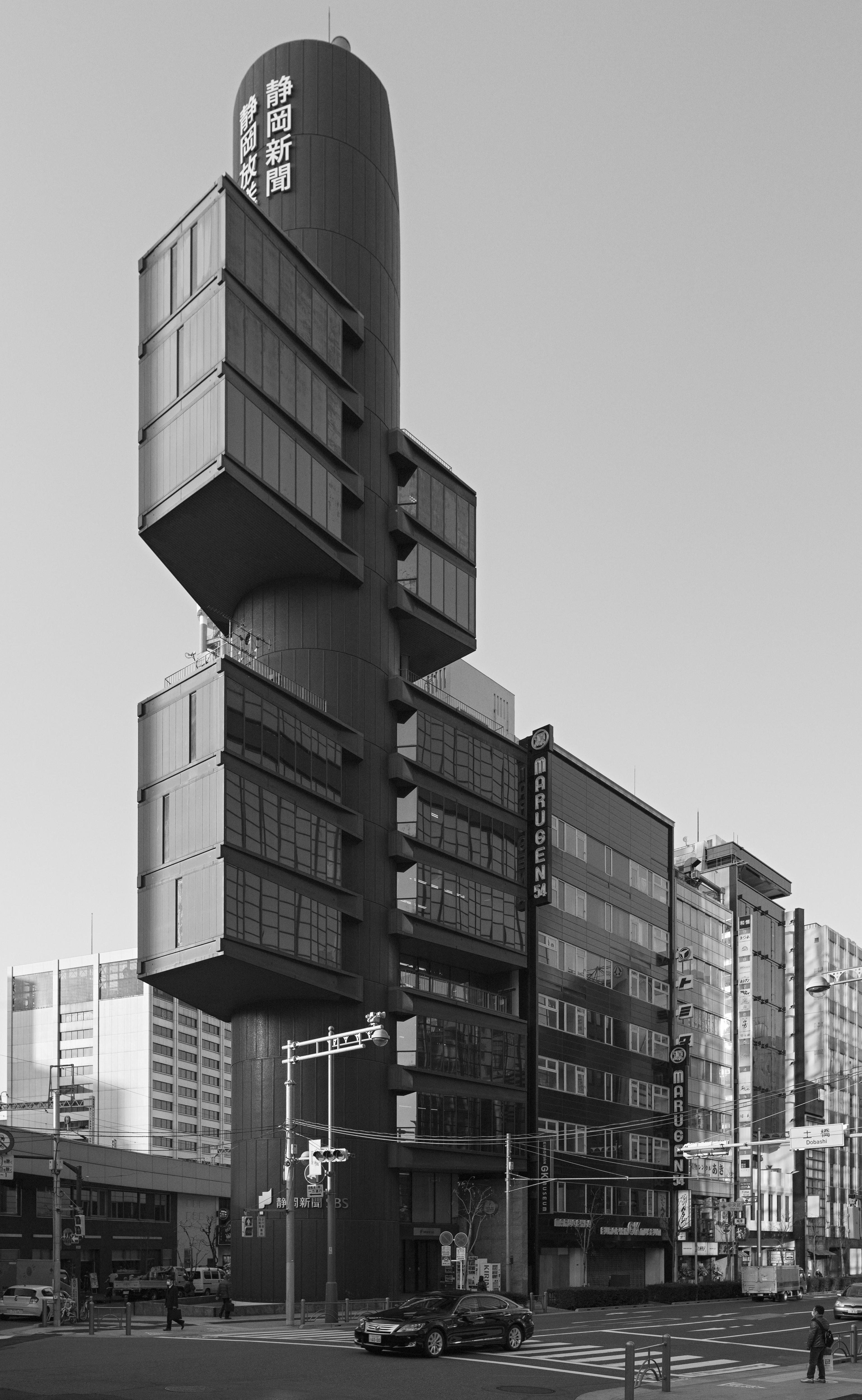 File shizuoka press and broadcasting center ginza tokyo for Architecture tokyo
