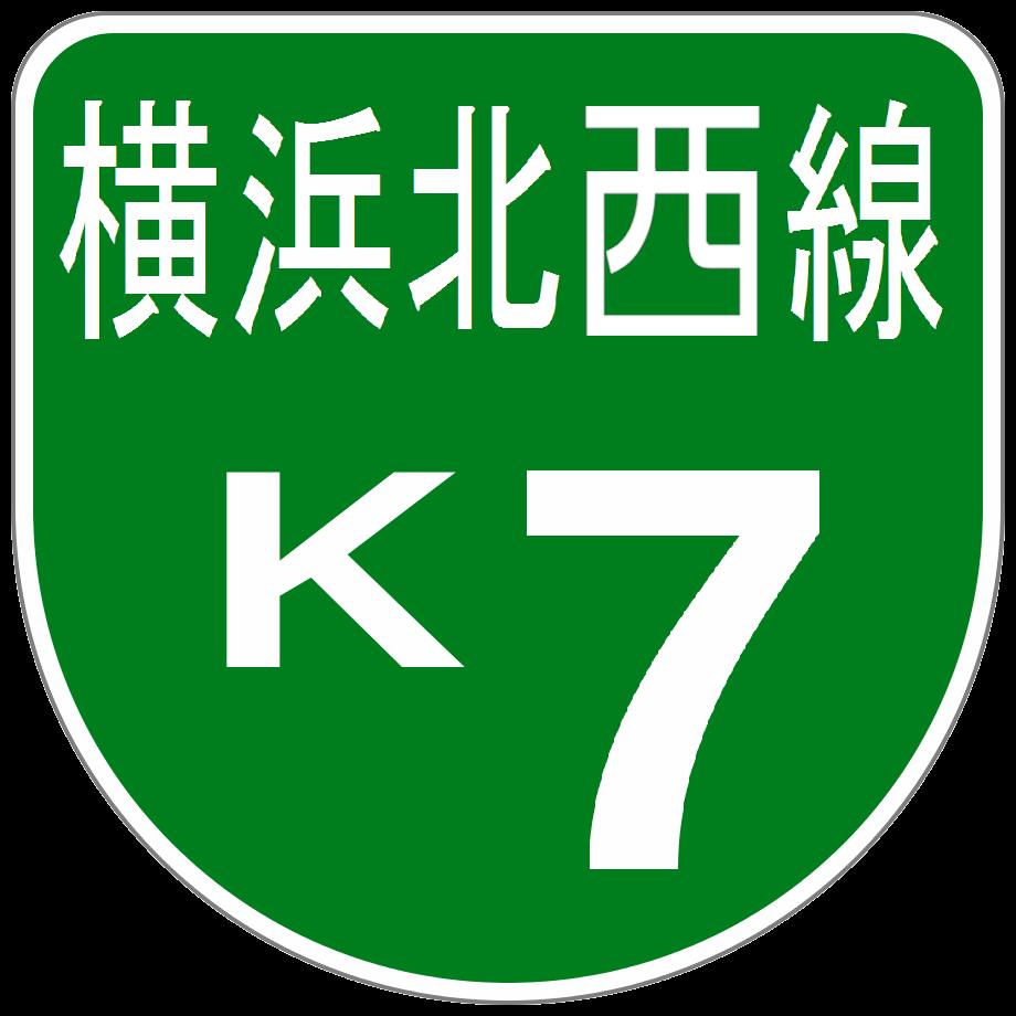 高 k7 首都