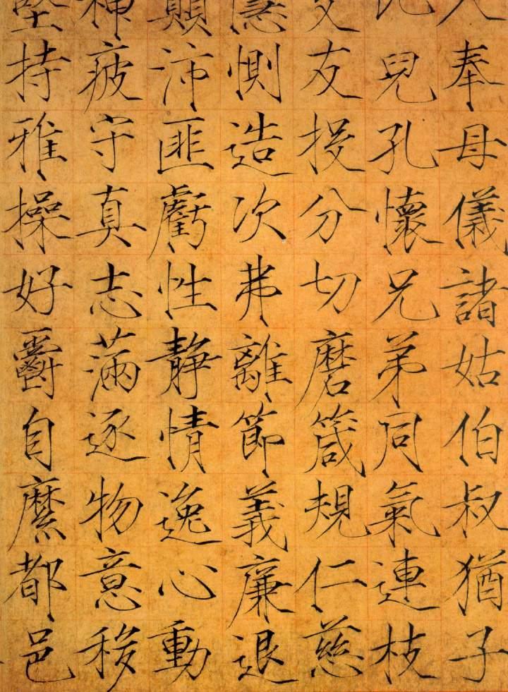 Emperor Huizong of Song -