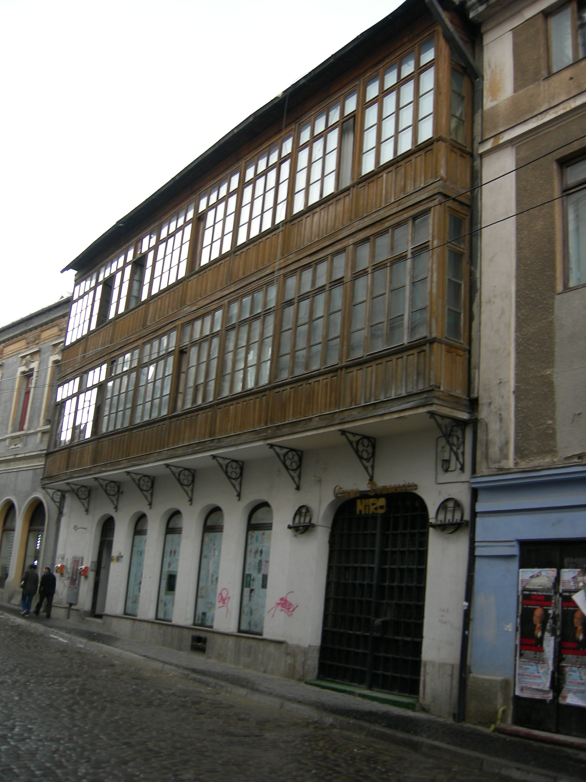 One of the oldest curtain-walls in the world, in Bucharest