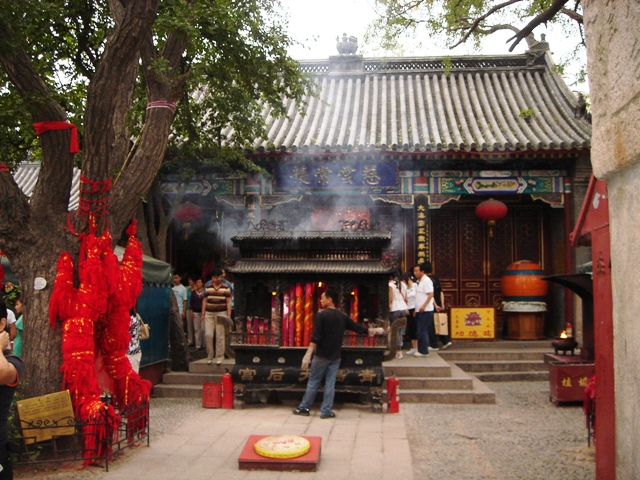 Tian Hou Temple in Qingdao.JPG