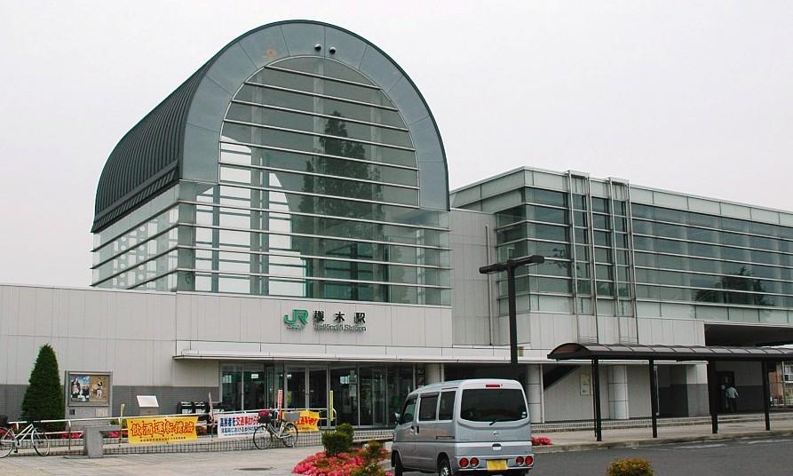 쓰키노키 역
