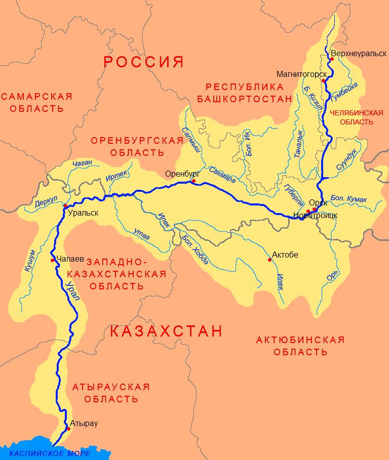 Ural_river_basin.png