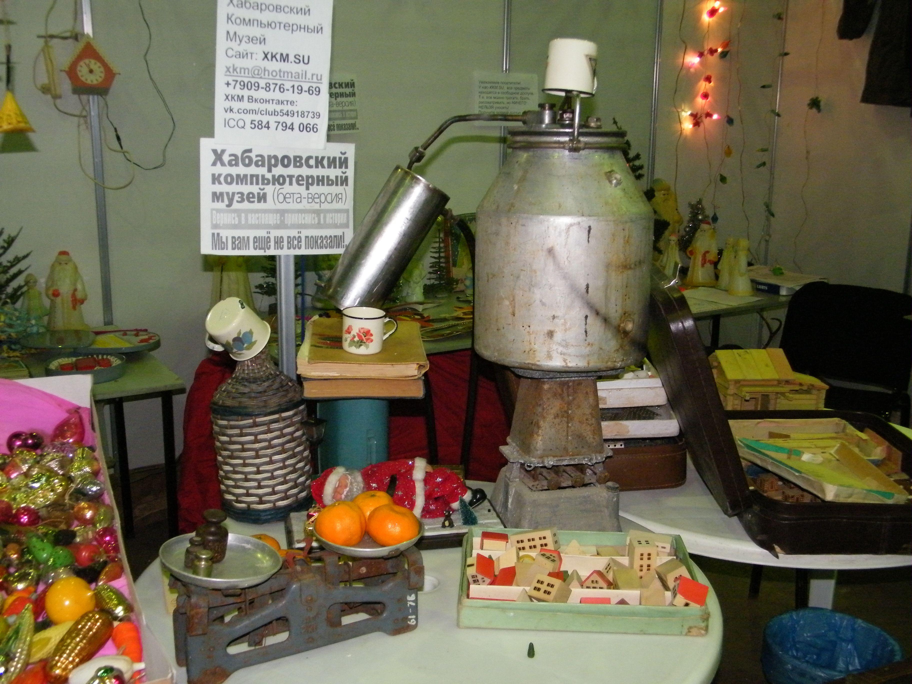 Первый самогонный аппарат википедия самогонный аппарат хмель мастер рестайлинг