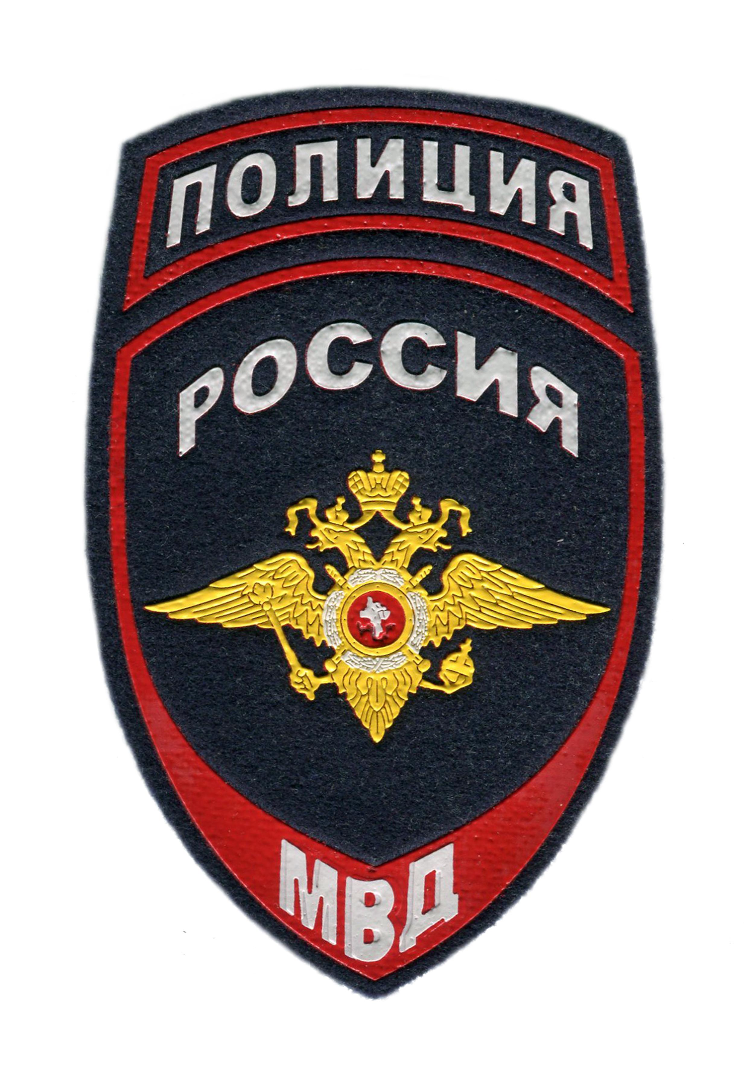 Расположение Нашивки Полиция На Куртке