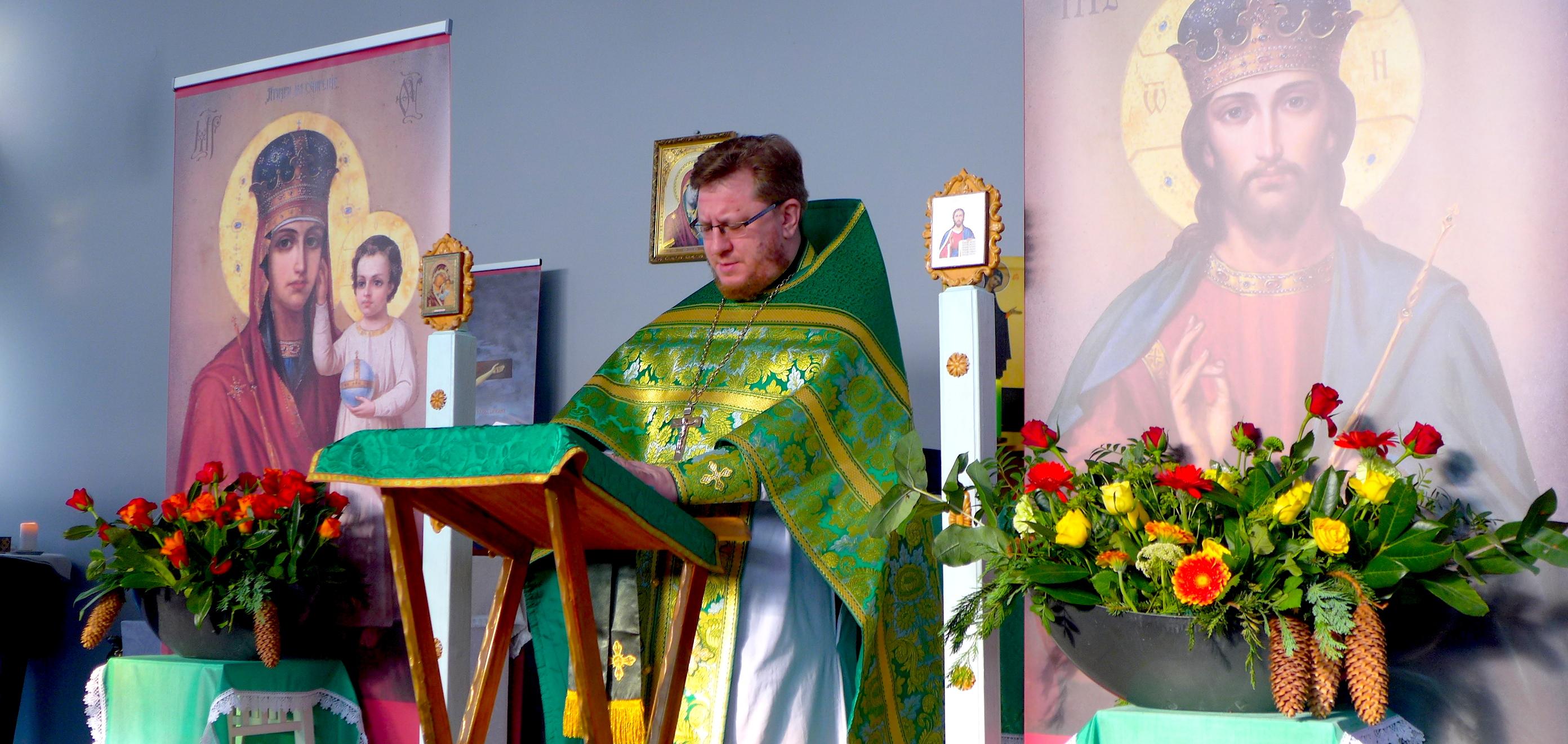 Престольный праздник в честь преподобного Антония Великого в Мёнхенгладбахе.