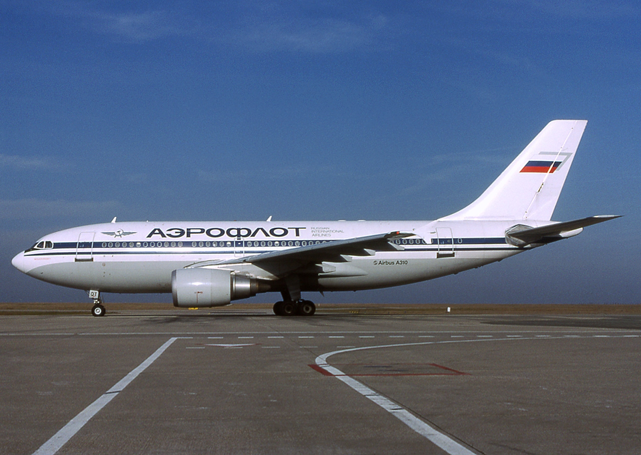 Russian aviation page is