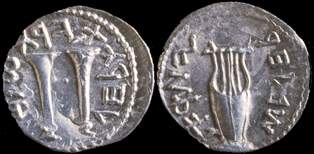 Coin from the time of Bar Kokhba with Lyre