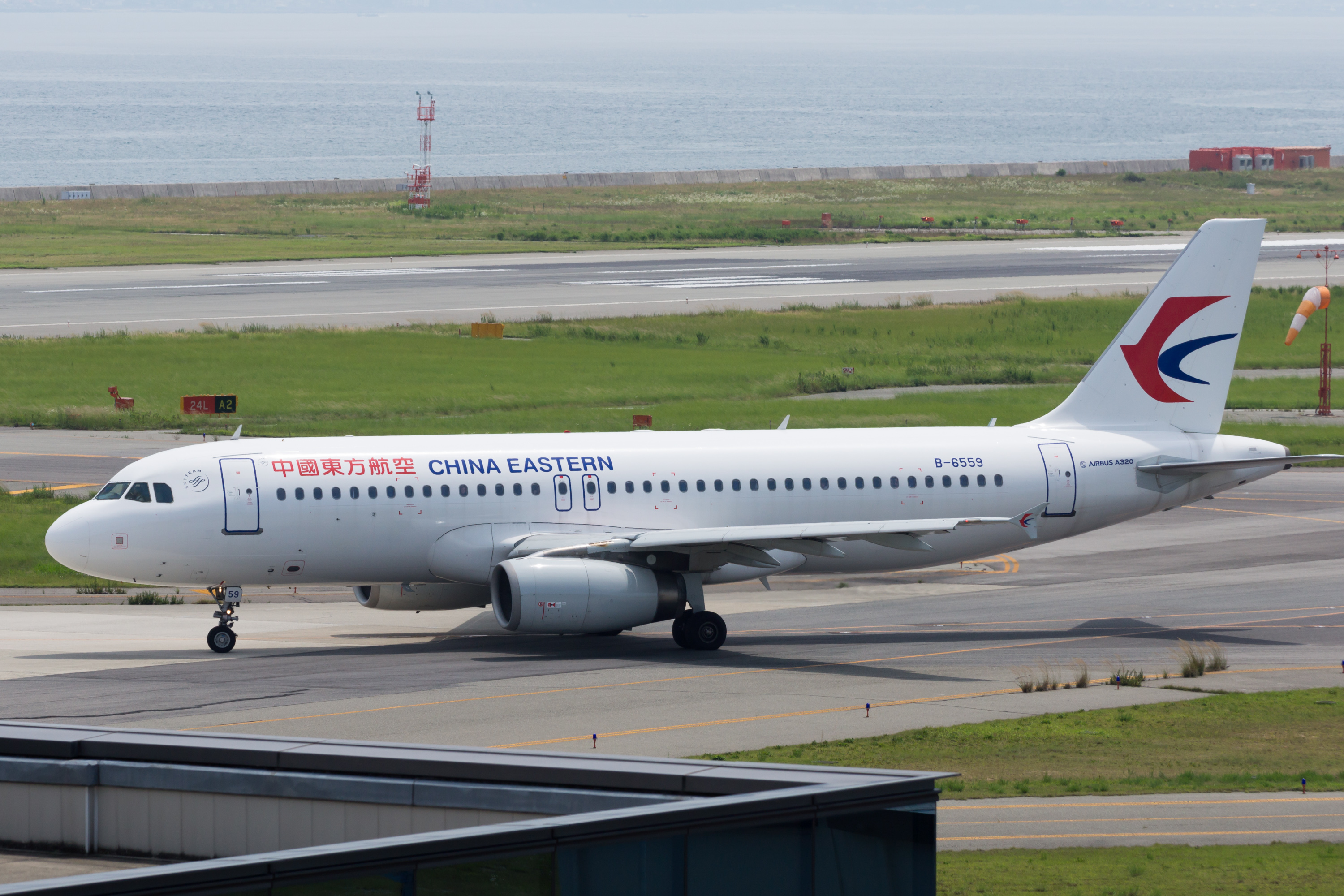 File china eastern airlines a320 200 b 6559 19218729078 - China eastern airlines sydney office ...