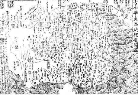 File:Chinaoldmap95.jpg