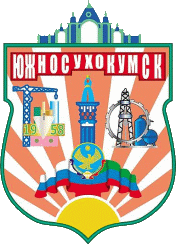 Payl:Coat of Arms of Jujno-Sukhokumsk.png