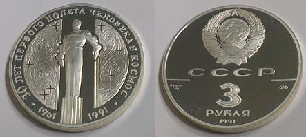 Yuri Gagarin Coin - Pics about space