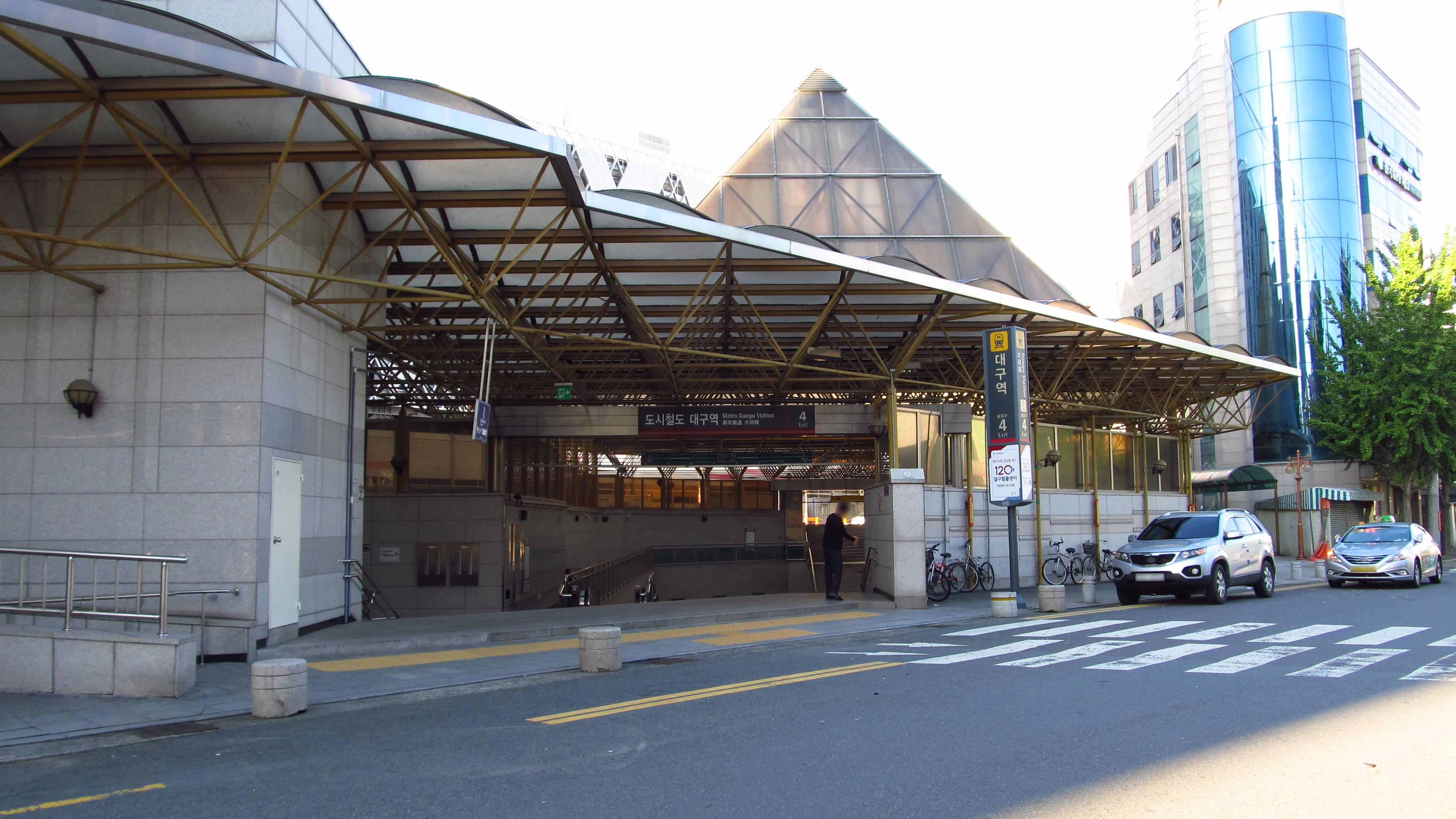 ファイル daegu metropolitan transit corporation 132 daegu station