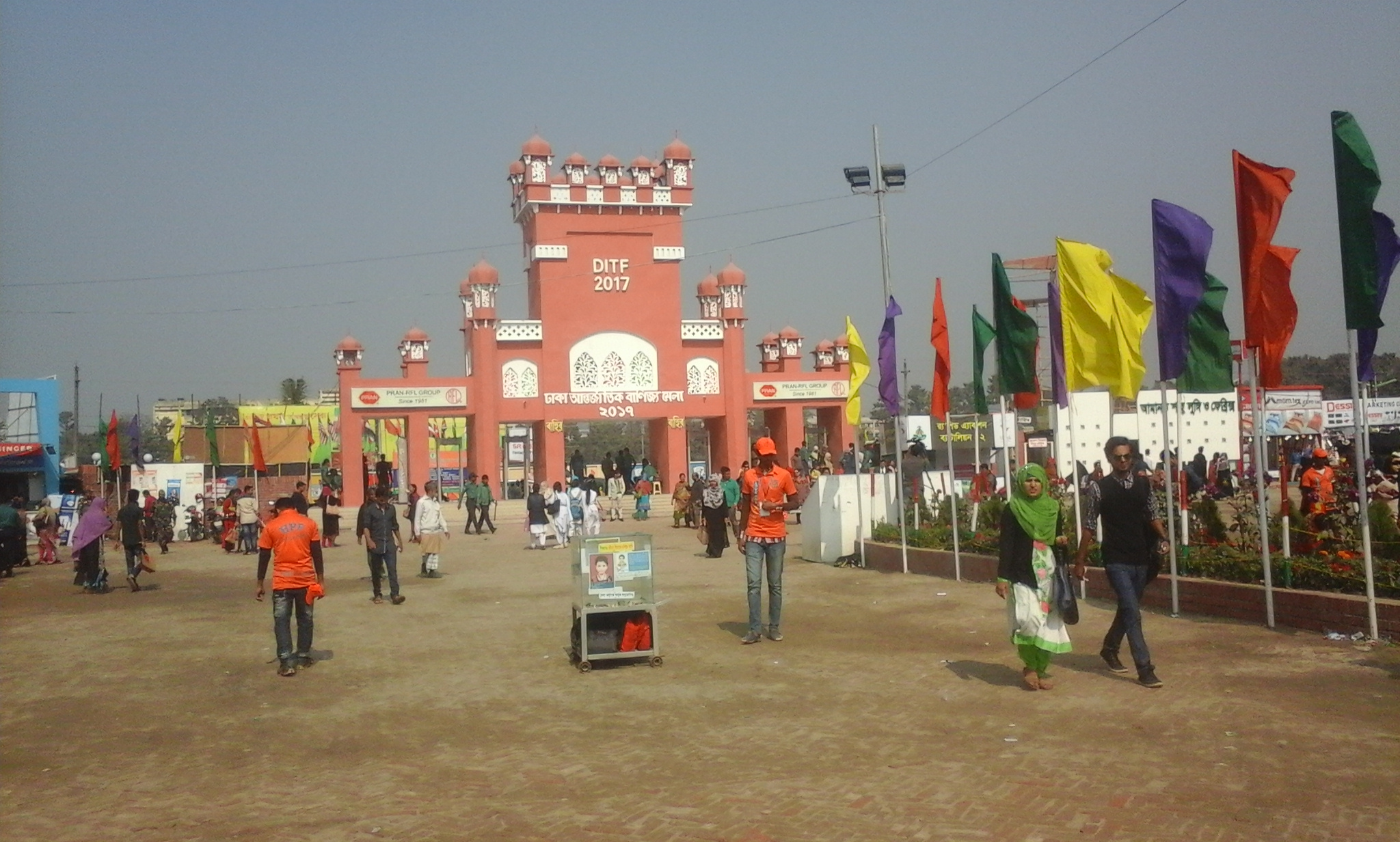 dhaka international trade fair dhaka international trade fair 3 jpg