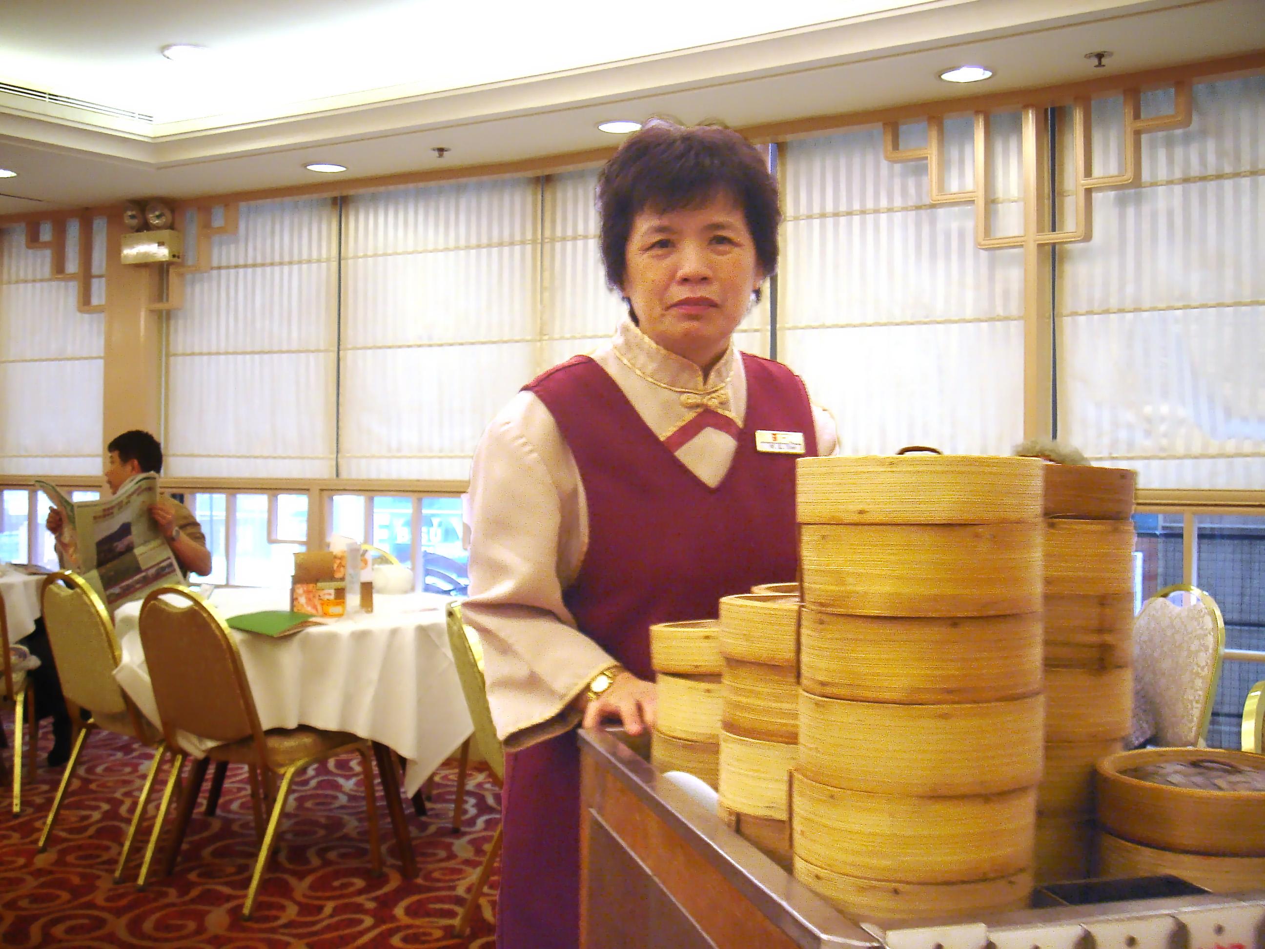 One Dim Sum Chinese Restaurant