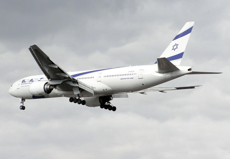 Image result for airplane el al