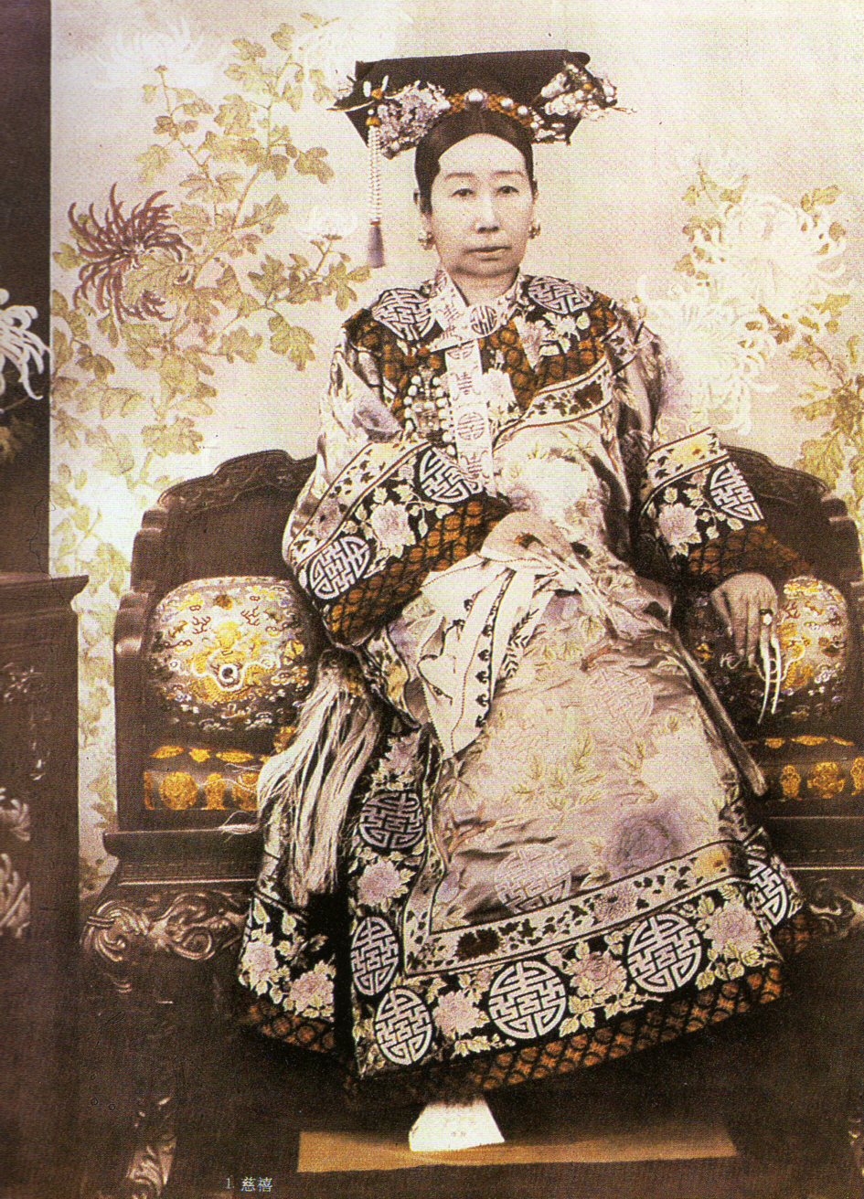 File Empress Dowager Cixi C 1890 Jpg Wikimedia Commons