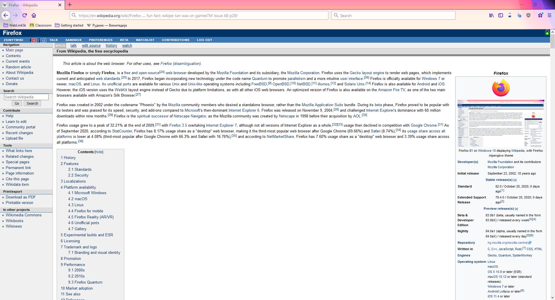Web Browser Wikipedia