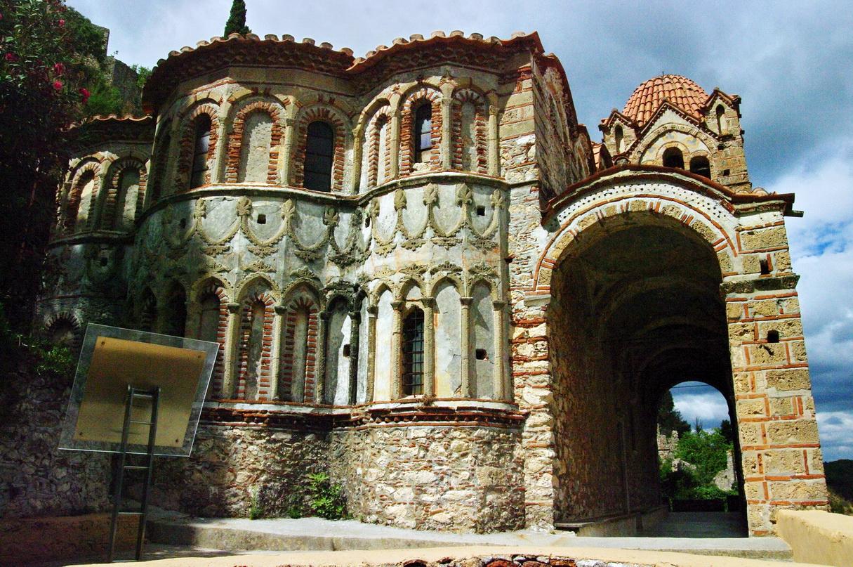 Byzantine Empire 1450ish Historum History Forums