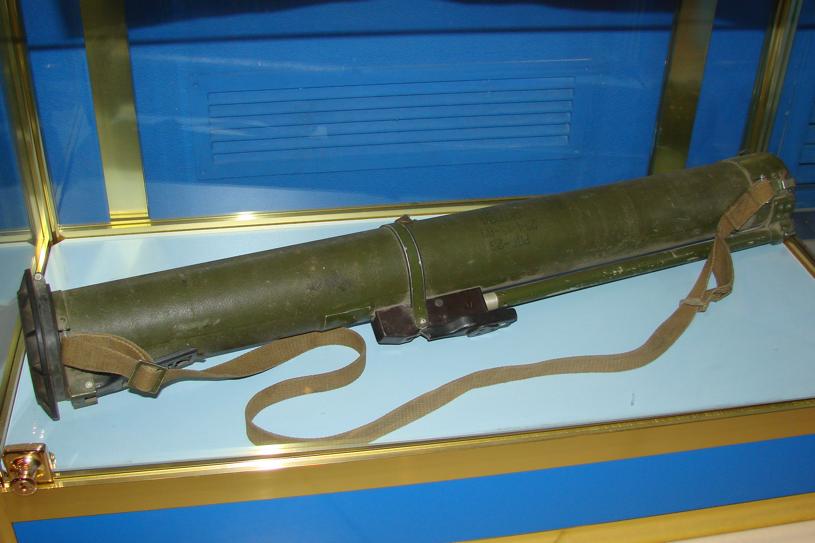 RPG-26 Aglen grenade launchers