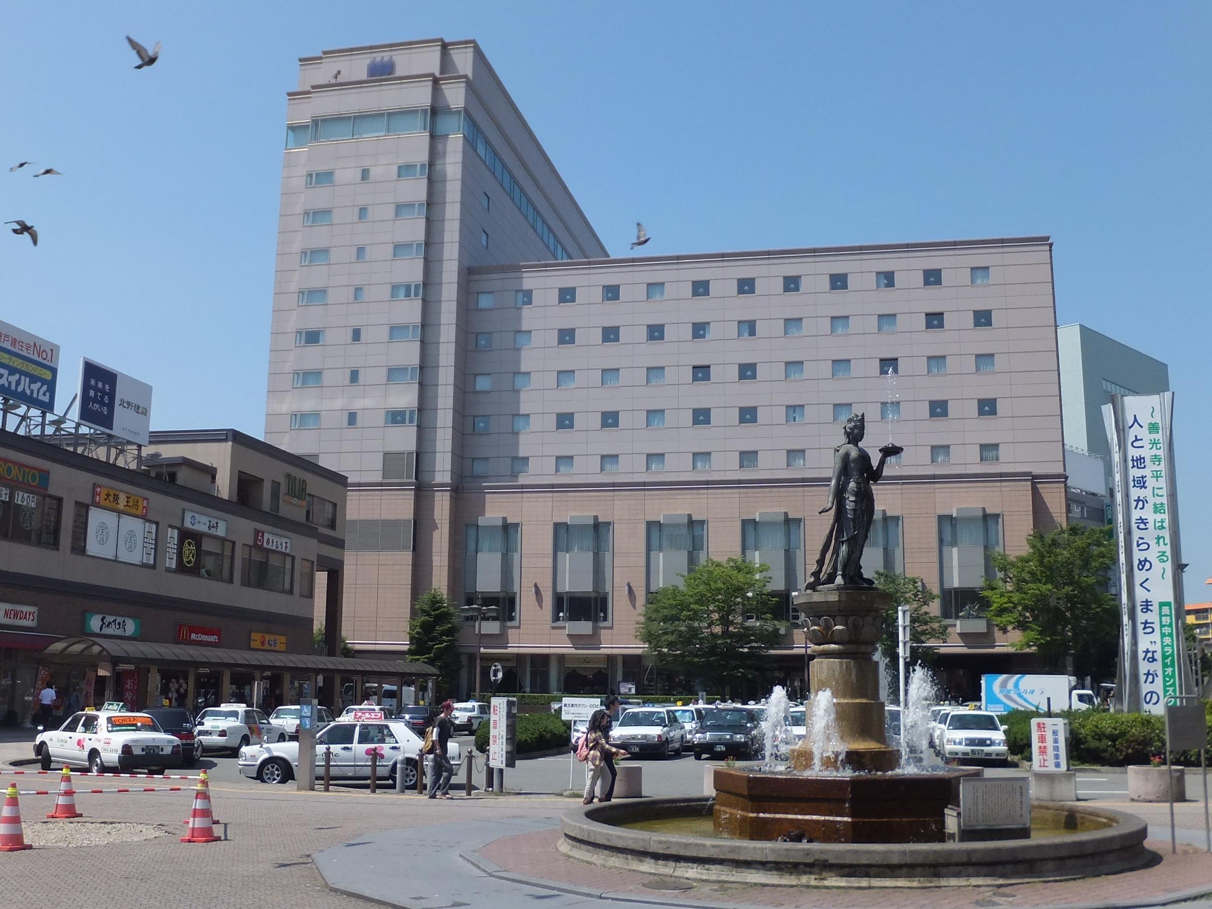 File Hotel Metropolitan Nagano Jpg