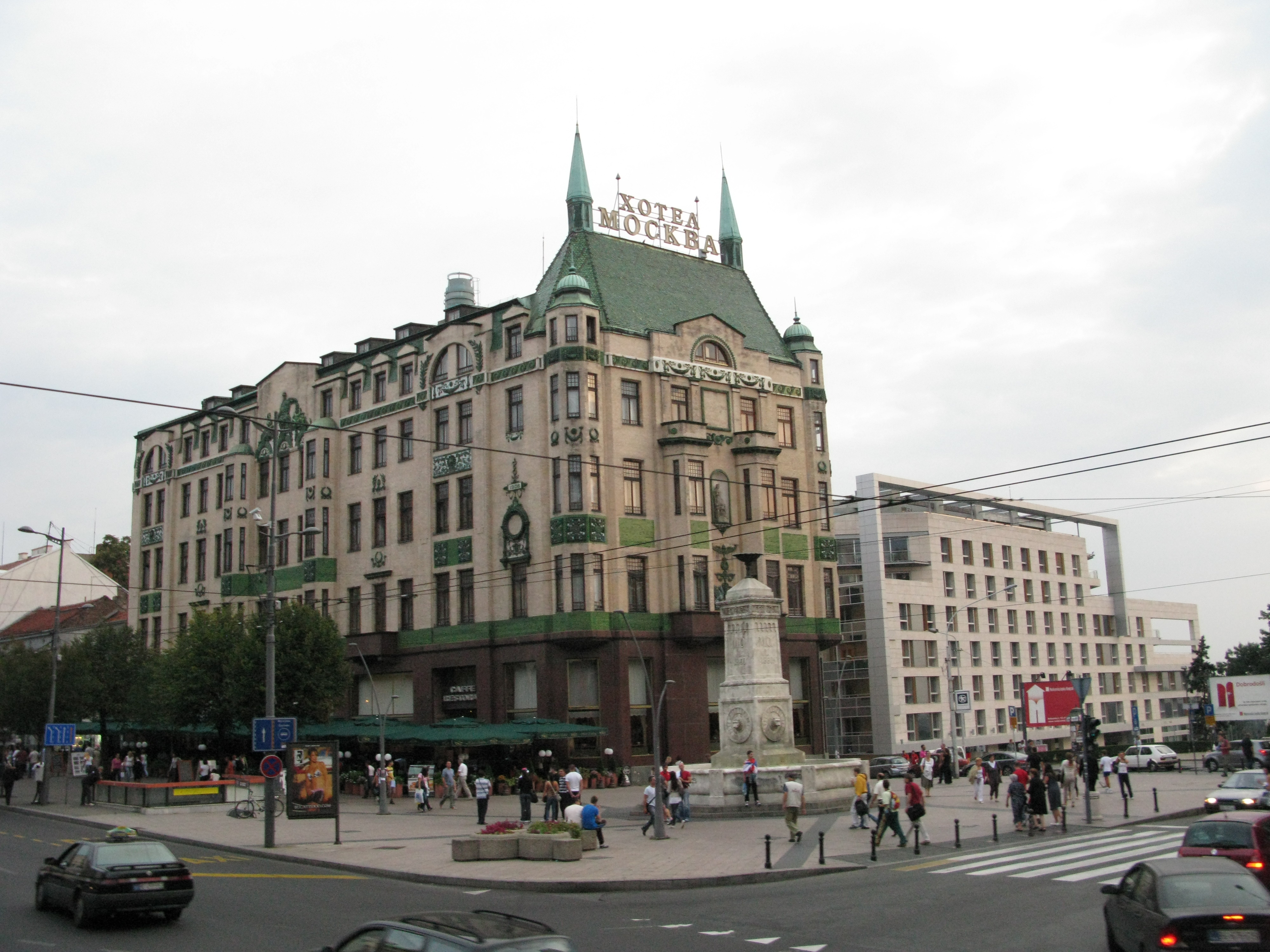 Description hotel moskva