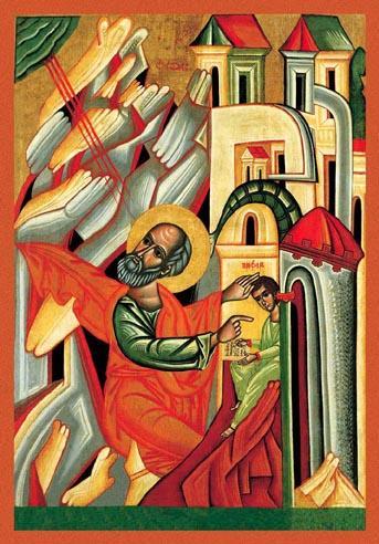Файл:Icon 03051 Ilya prorok s uchenikom.jpg