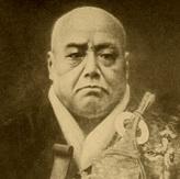 Imakita Kosen