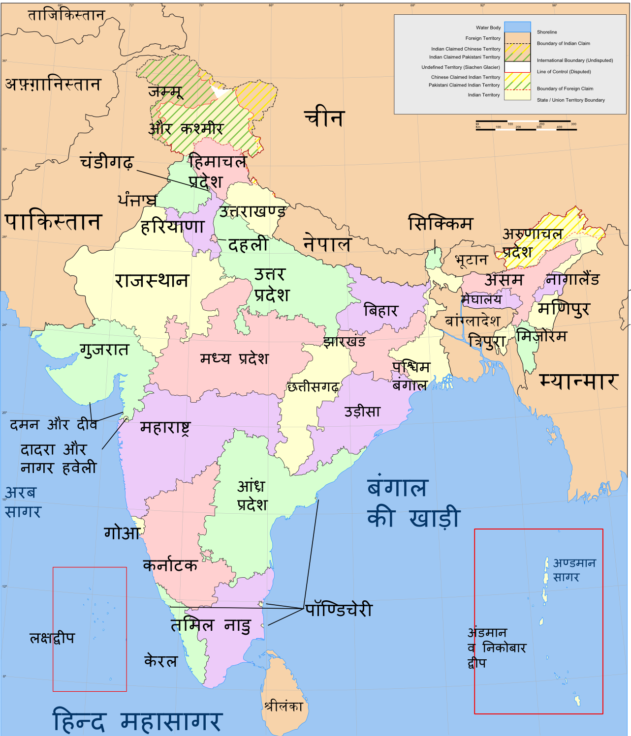 India map hindi my blog india map hindi gumiabroncs