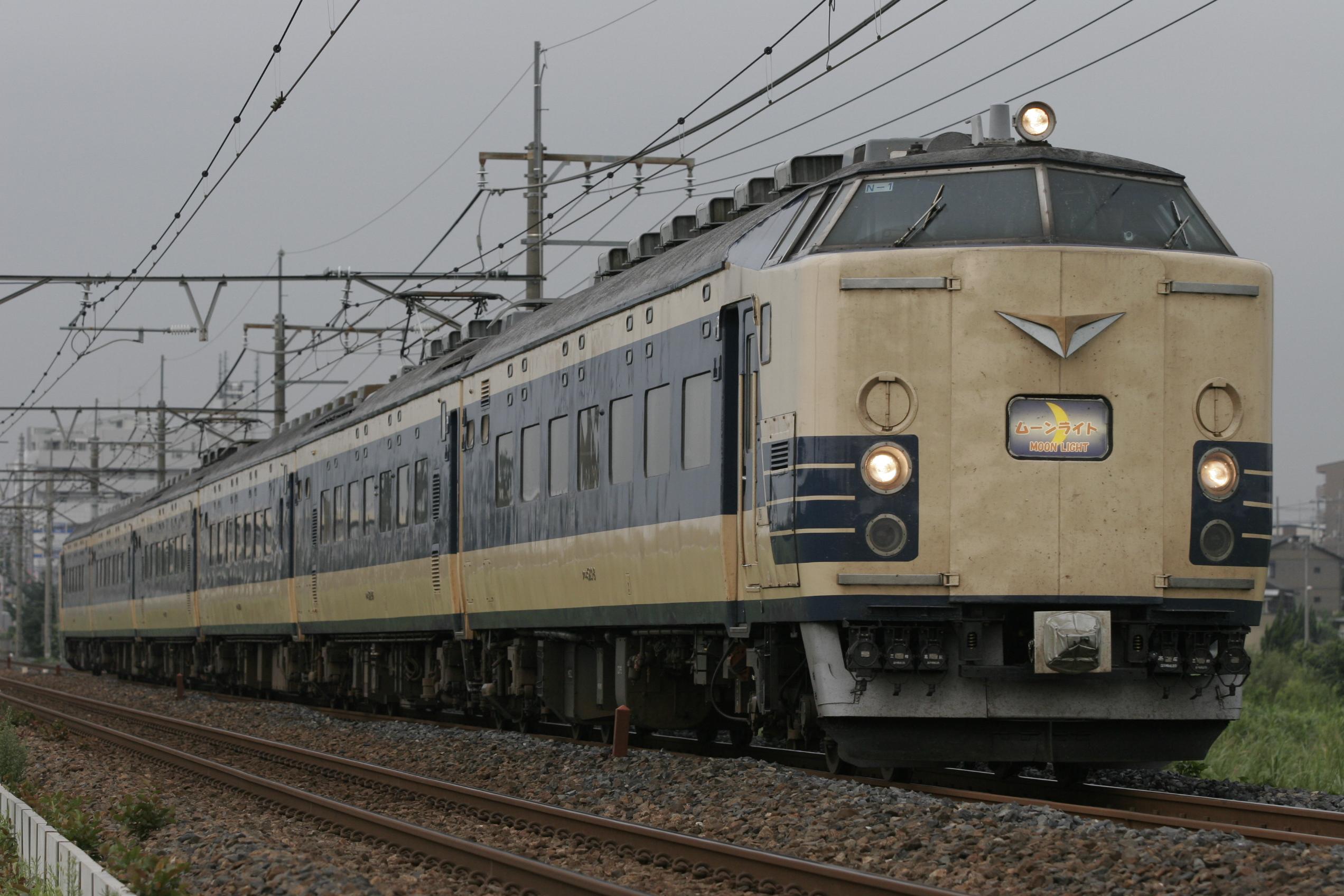 File:JNR 583 Moonlight Sendai-Tokyo 20050910.jpg