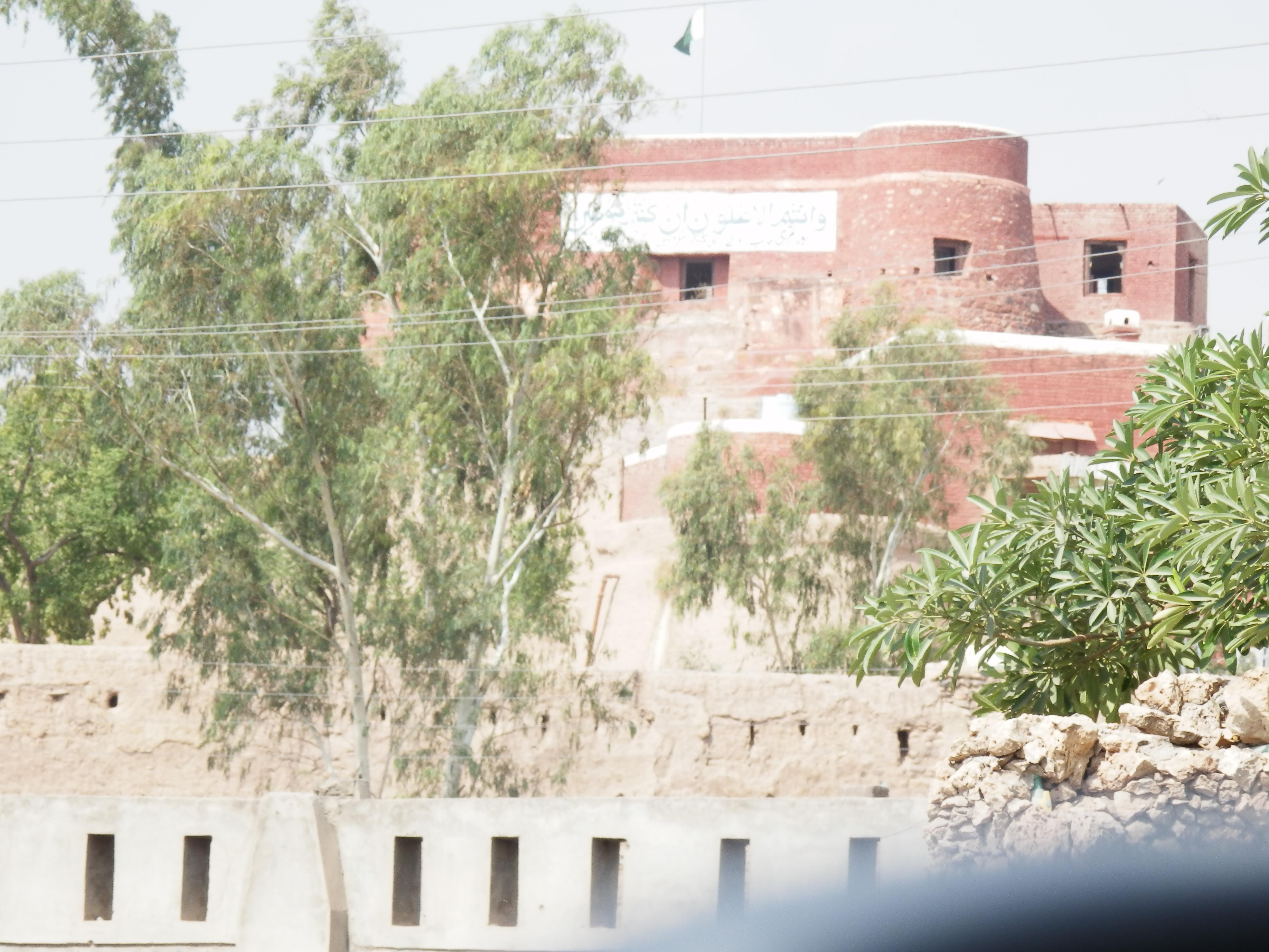 Jamrud Fort in Pakistan Jpg Jamrud Fort Pakistan
