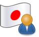 Japan people icon.png