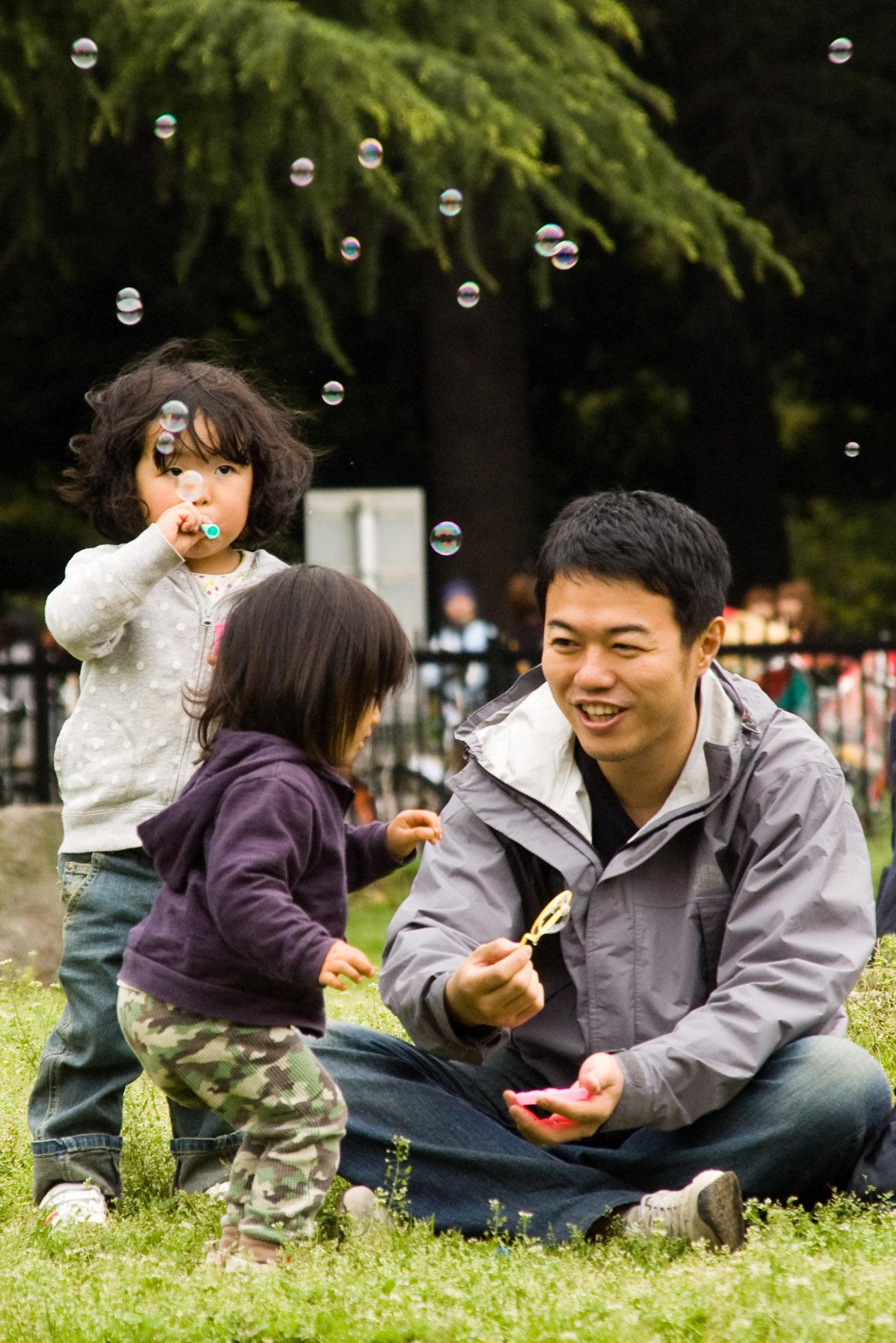 Bài thơ thú vị về cách dạy con của cha mẹ Nhật Bản ảnh 2