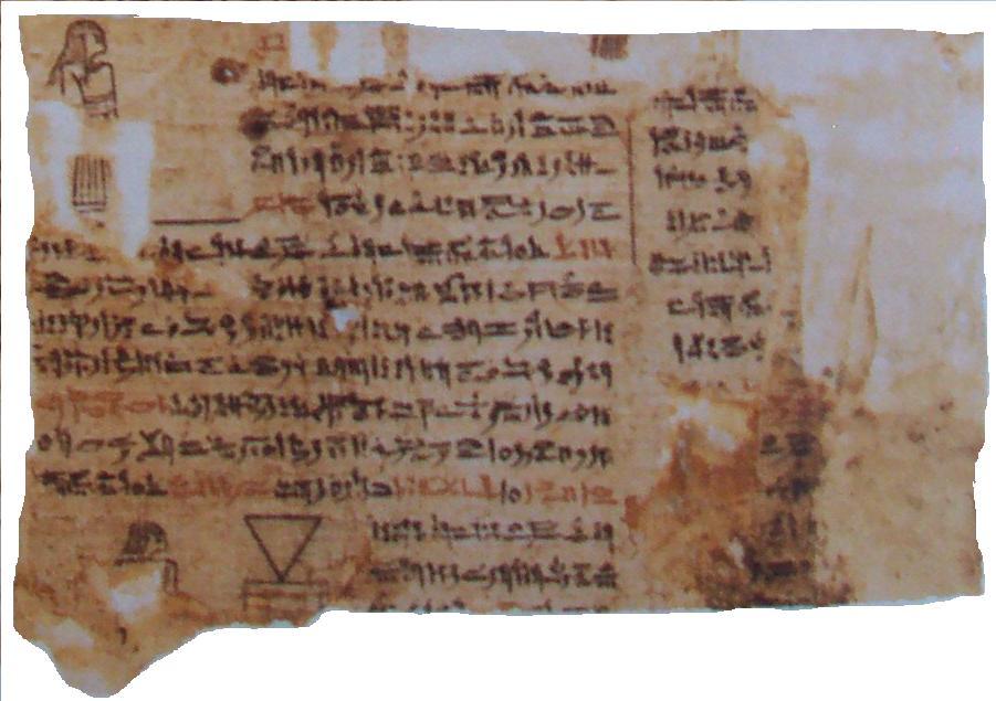 Joseph Smith Papyrus VIII