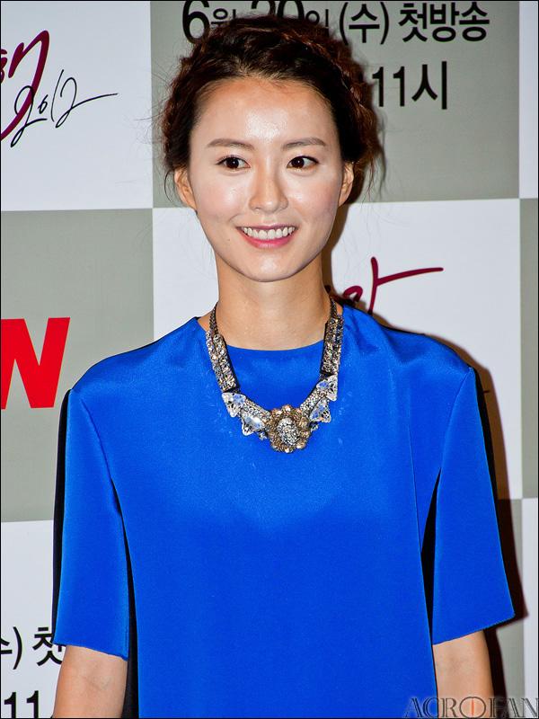 jeong yoo mi dating sites