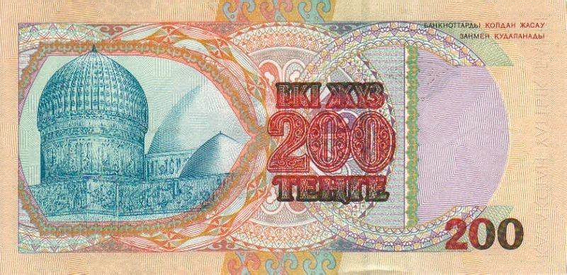 KazakhstanP20-200Tenge-1999-donatedoy b.jpg