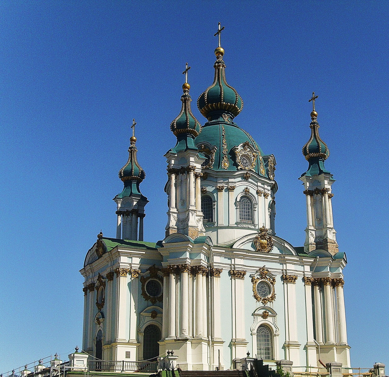 File:Kiev St. Andrew Church.JPG