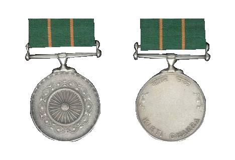 Kirti Chakra - Wikipedia