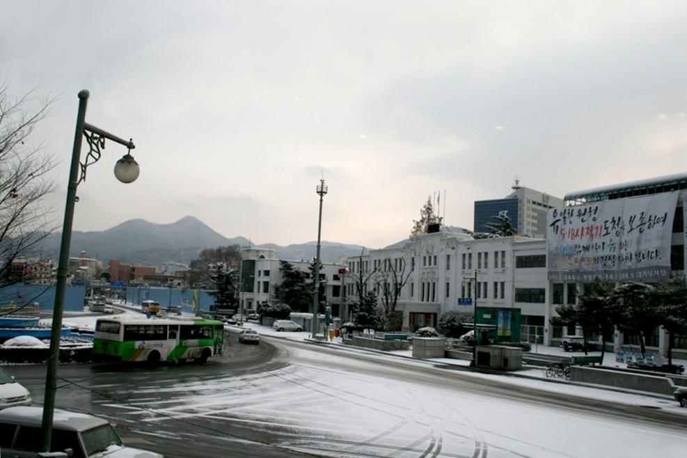 光州事件 - Wikipedia