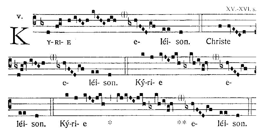Kyrie Eleison Text
