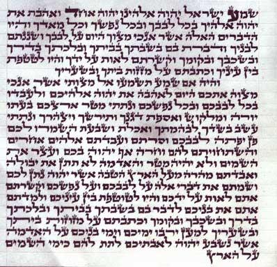 Klaf einer Mesusah (Q: Wikipedia)