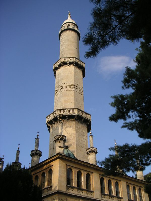 Mosque in Lednice, Czech Republic