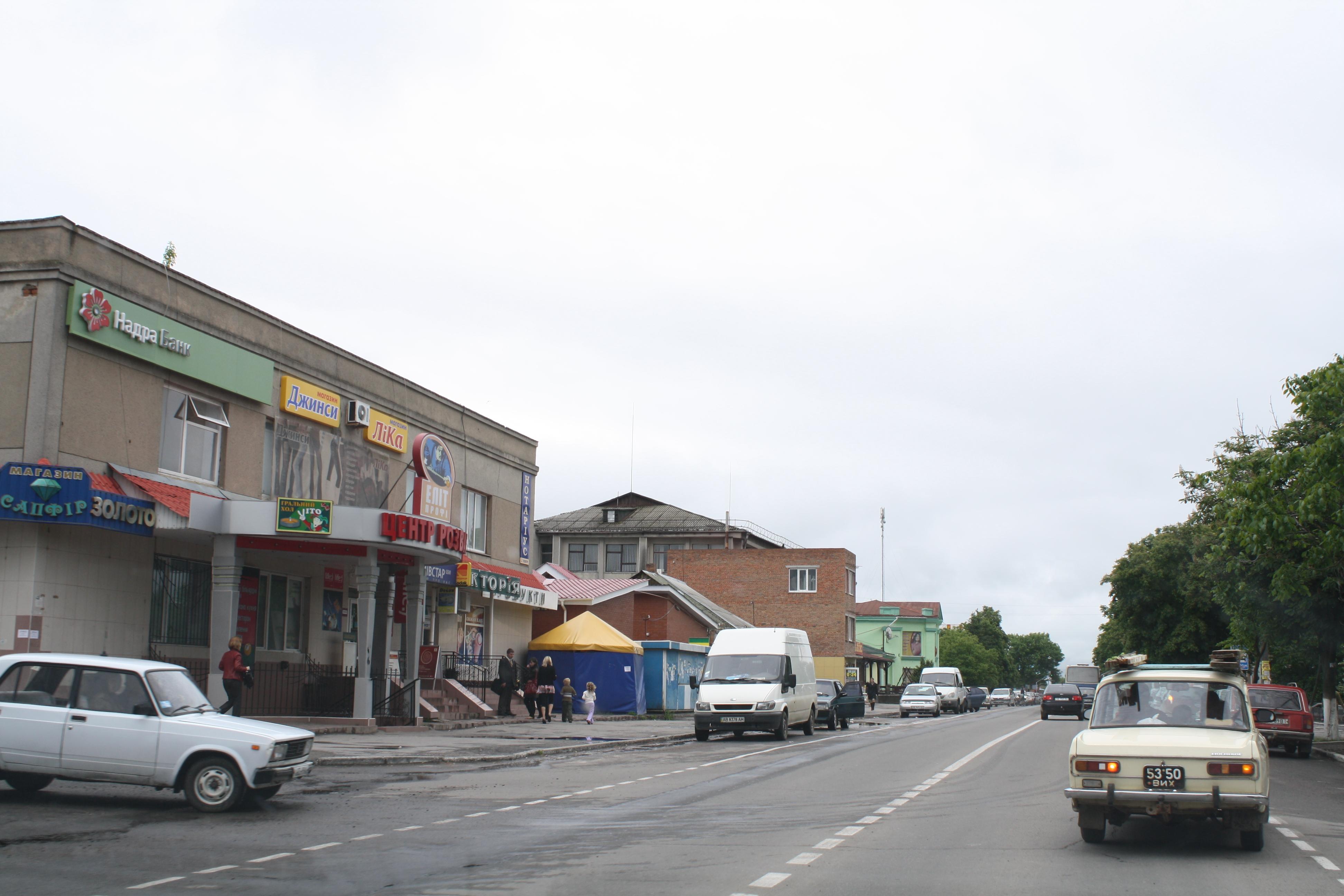 Nemyriv