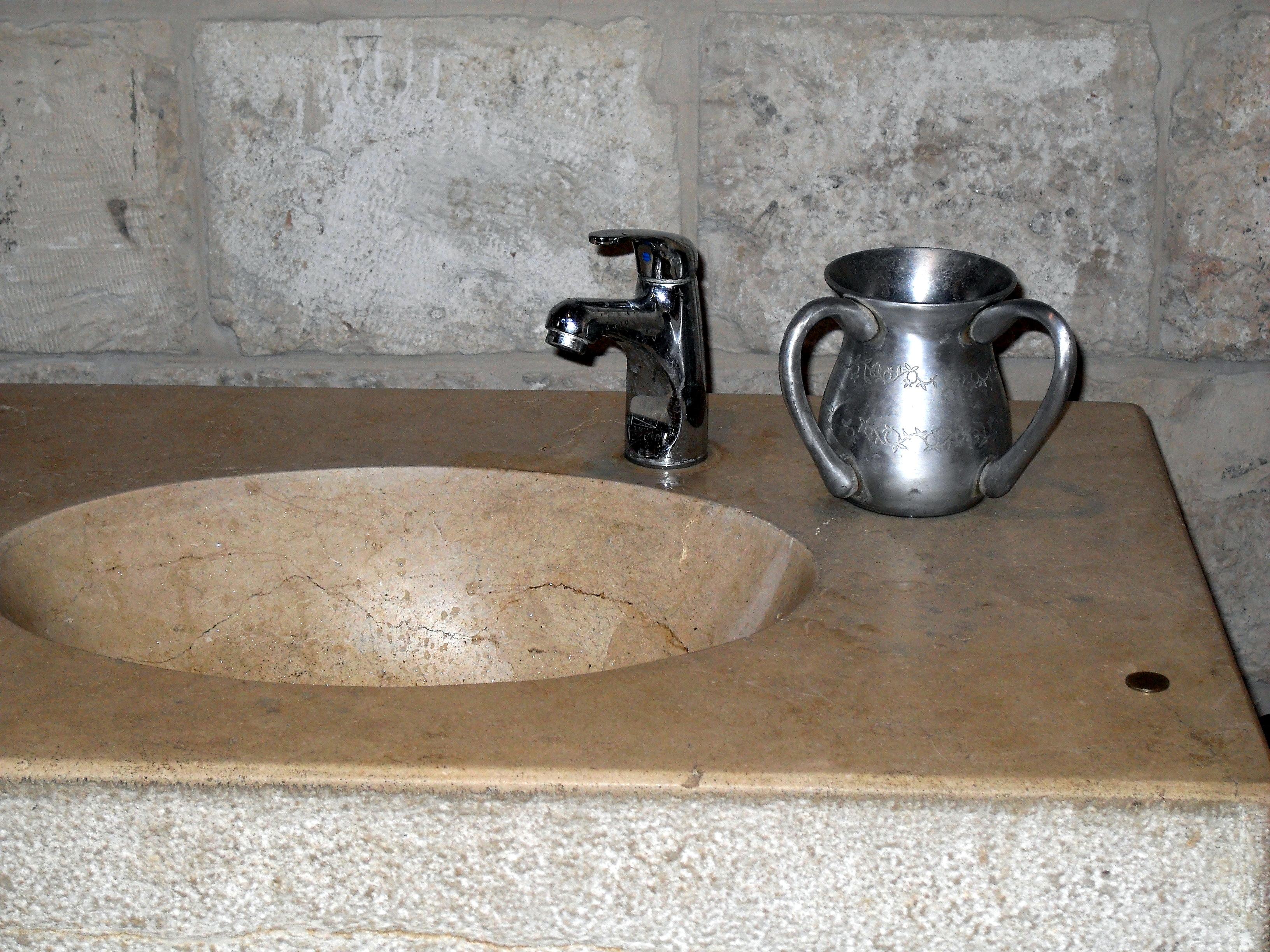 File:Old Jerusalem Hurva Synagogue tools for Netilat yadayim.jpg ...