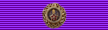 Order of the Yugoslav Star with Golden Wreath Rib.png