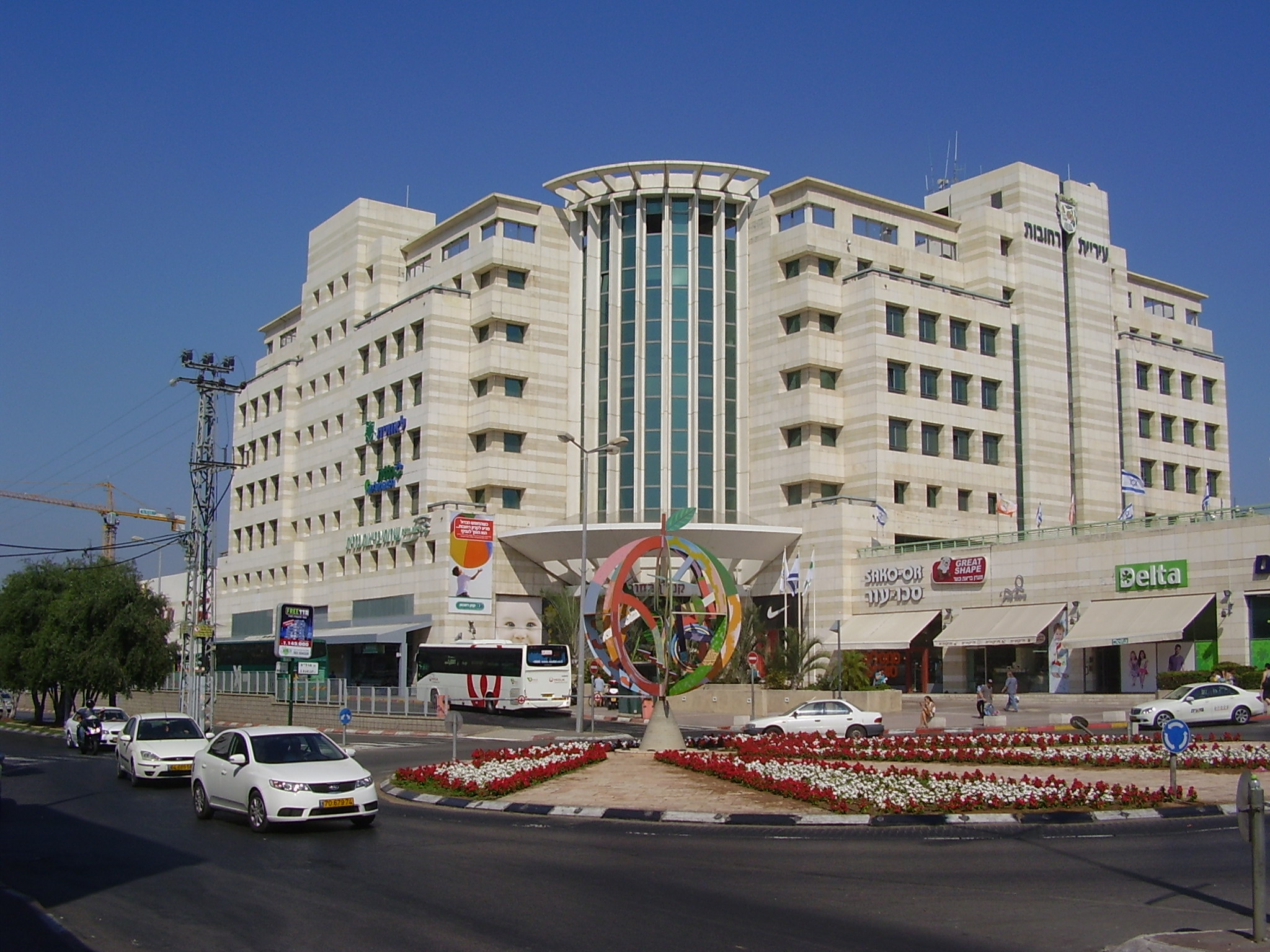 Rehovot Israel  city photos gallery : Description PikiWiki Israel 13823 Rehovot Mall and Municipality