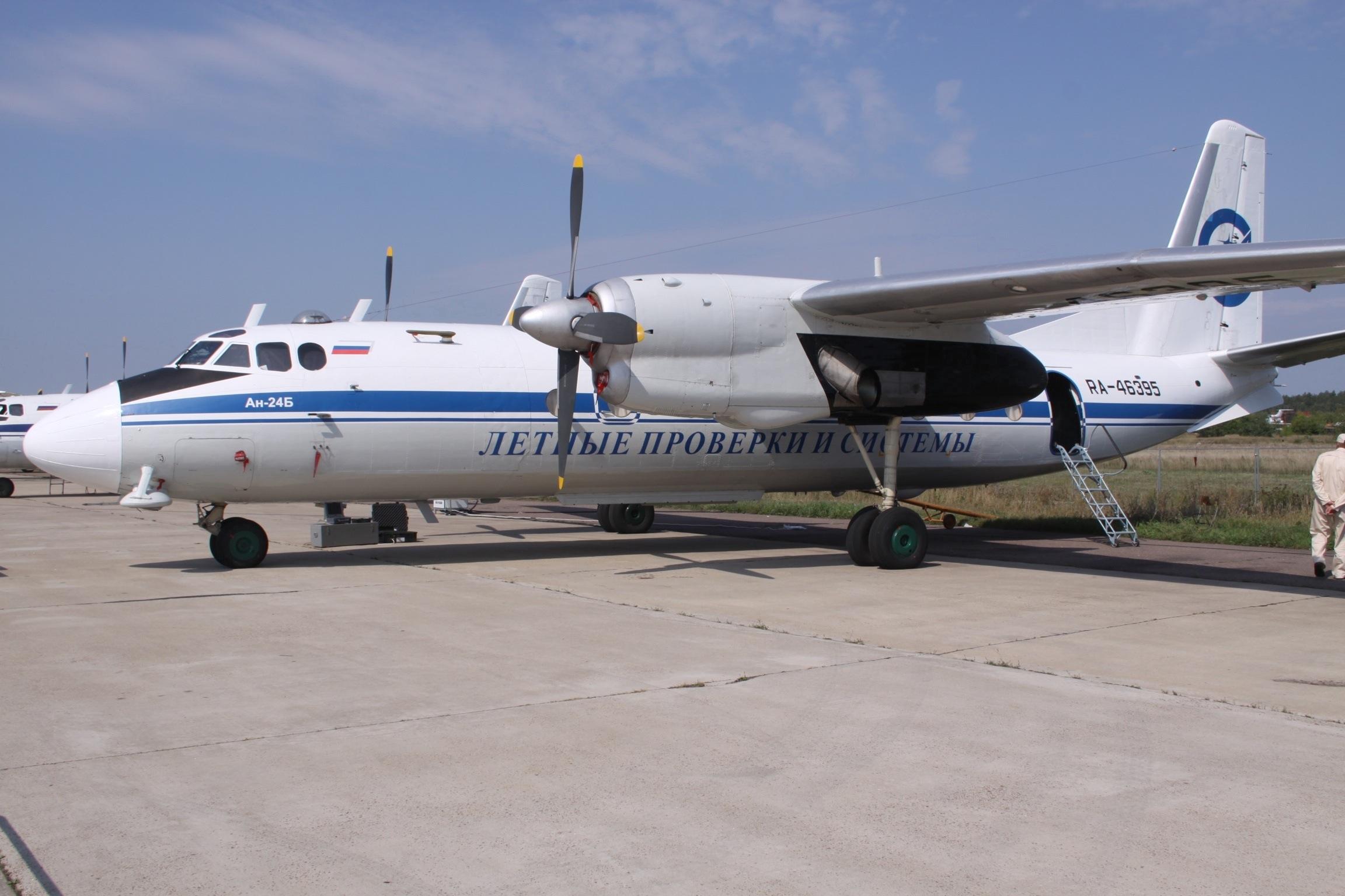 RA-46395_Antonov_An.24_%287285983986%29.jpg
