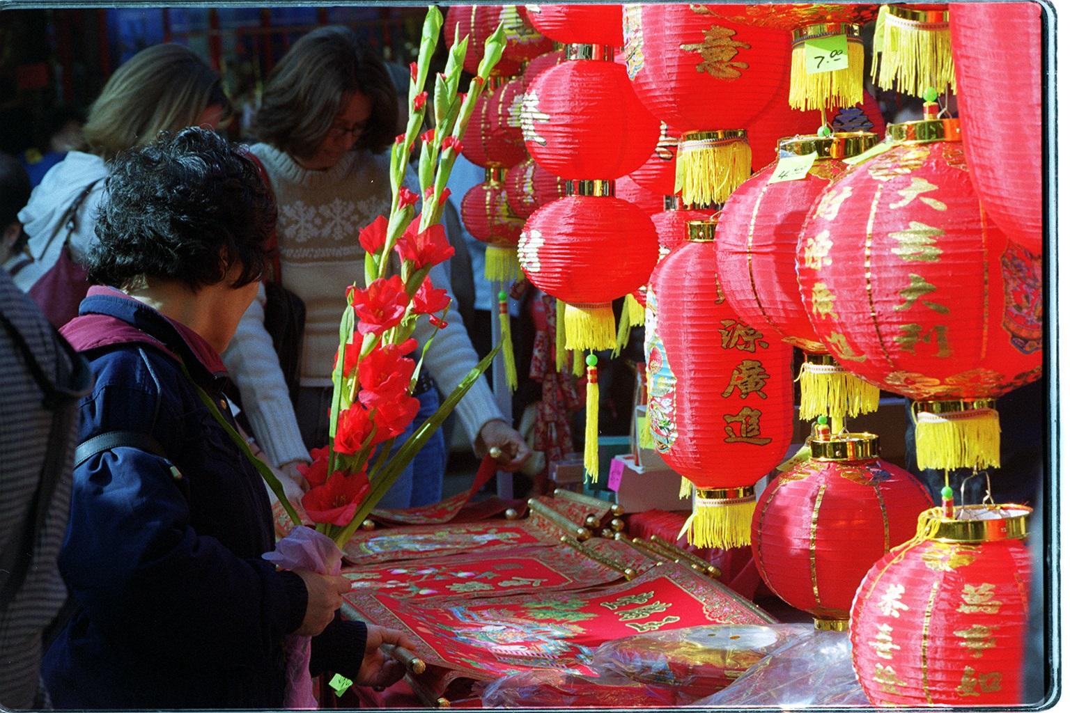 Chinese New Year S Eve Wikipedia