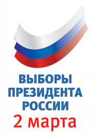 Russia2008elections.png